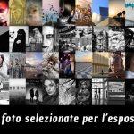 Le 60 fotografie selezionate per l'esposizione 2017